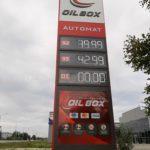 Oilbox Нягань - стела