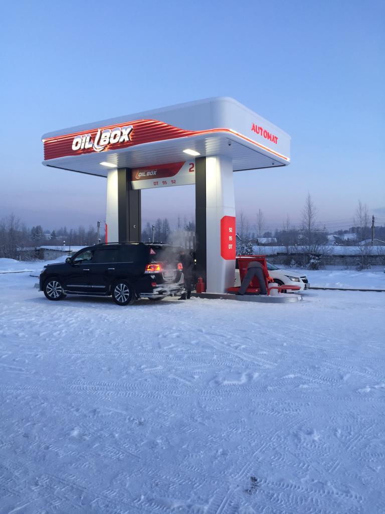 Автоматическая заправка Oilbox в Нягане